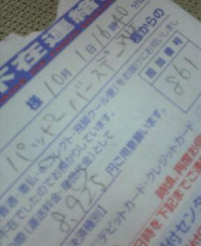 b0063760_19563183.jpg