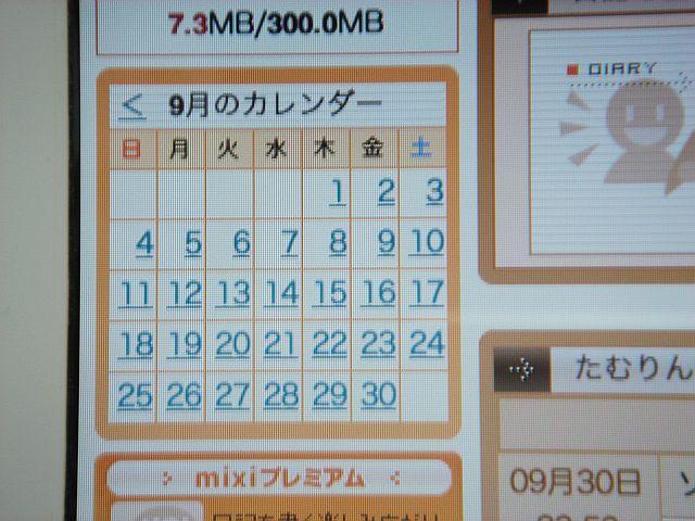 b0048879_0203028.jpg