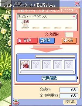 d0066801_14223673.jpg