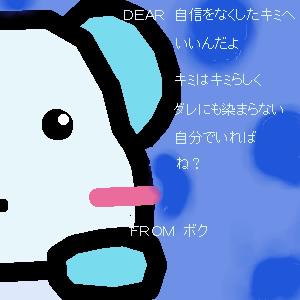 e0066401_20464216.jpg