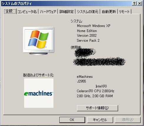 b0004504_23152238.jpg