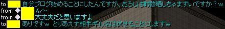 e0087811_2052951.jpg