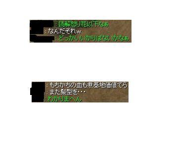 e0026317_0195425.jpg