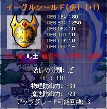 b0012230_2144029.jpg