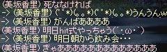 b0036436_23121745.jpg