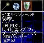 b0036436_2313125.jpg