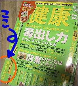 b0006637_2214111.jpg