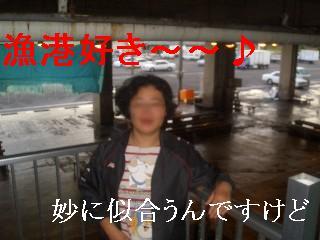 c0049339_19555888.jpg