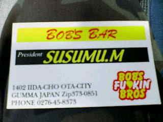 BOB\'S BAR の住所です!_e0083143_22513960.jpg