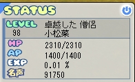 b0023445_12204143.jpg