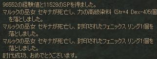 e0026746_1442264.jpg