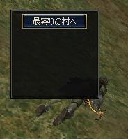 e0026746_1594037.jpg