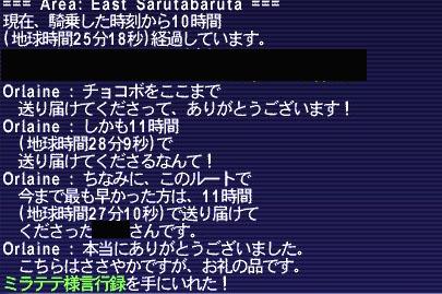 b0003550_17571296.jpg