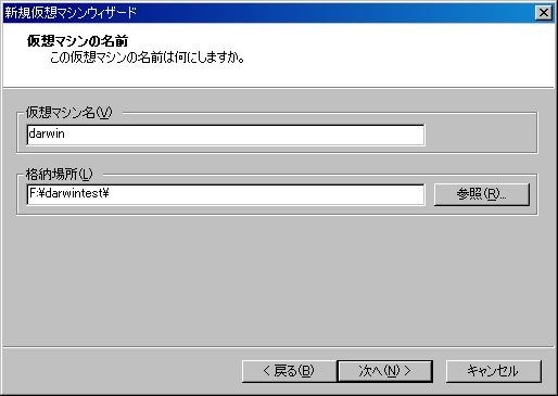 c0064553_1936069.jpg