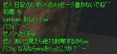 d0055453_904929.jpg