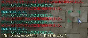 d0029569_239040.jpg