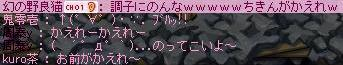 e0031771_9415287.jpg
