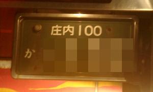 b0060272_1883950.jpg
