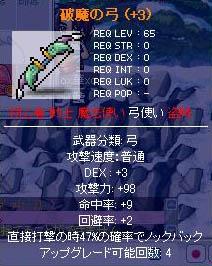 e0069485_10263338.jpg