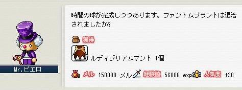 d0030588_8434381.jpg