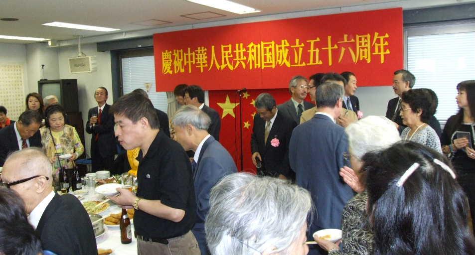 東京華僑総会 新中国建国56周年祝賀会開催_d0027795_11574428.jpg