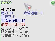 b0027699_12184379.jpg