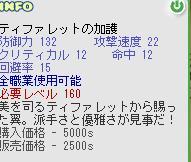 b0027699_12435984.jpg