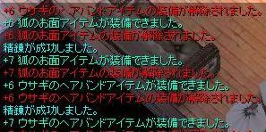 e0014313_0104455.jpg