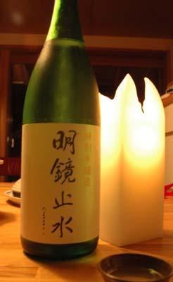 日本酒_b0038919_15302440.jpg