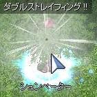d0065521_14173441.jpg