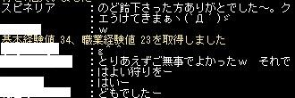 c0019024_1812377.jpg