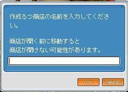 e0037525_4114986.jpg