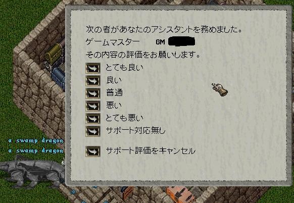 e0044529_61552.jpg