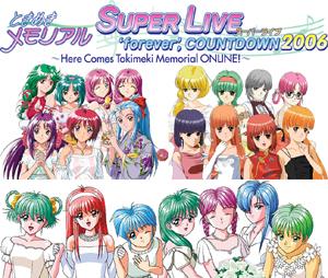 ときめきメモリアルスーパーライブ FOREVER〜Here Comes Tokimeki ONLINE!〜_e0025035_12164191.jpg