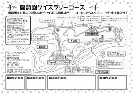 ■10/8~10は葛西臨海公園フェスティバル!_e0046474_16511661.jpg