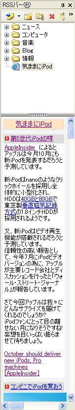 b0043691_0254232.jpg