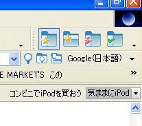 b0043691_0462022.jpg