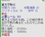 b0027699_6105791.jpg