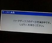 b0061219_15375064.jpg