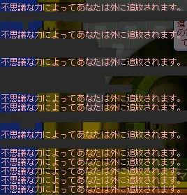 d0021620_740232.jpg