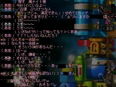 b0066123_10251369.jpg