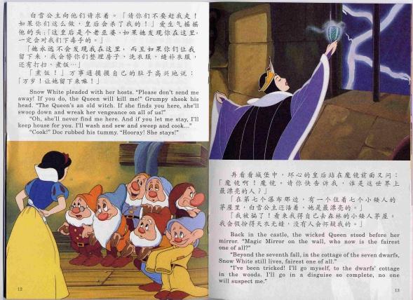 中国語ビジネス単語集&ネットショップ_e0030723_1630362.jpg
