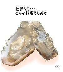 c0024930_1342047.jpg