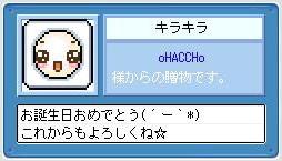 b0069938_23142316.jpg