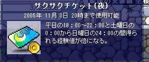 b0061841_20255958.jpg