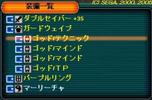 b0064444_0543647.jpg