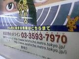 b0060945_15455197.jpg