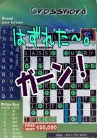 b0060258_18315952.jpg