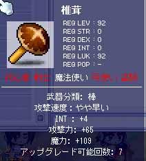 e0050471_1142391.jpg