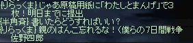 b0050075_10473638.jpg